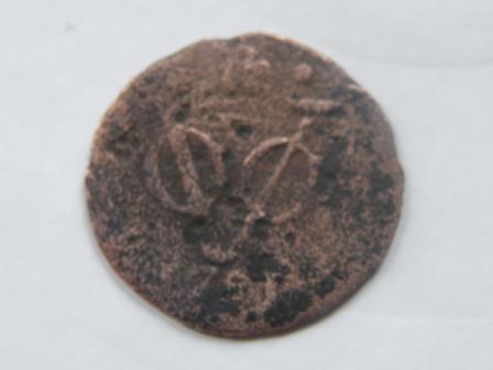 VOC Coin